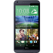 Смартфон HTC Desire 816 LTE Grey